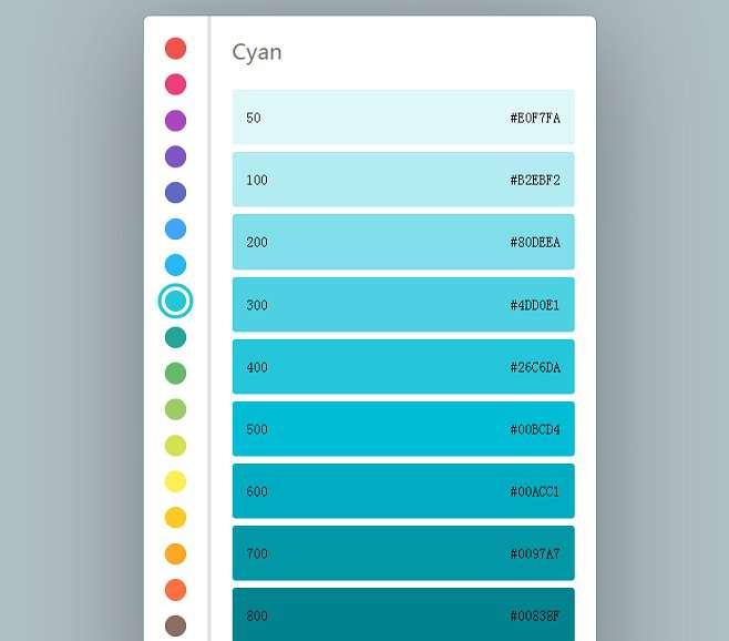 HTML5颜色代码选取器本地直接打开可挑选的颜色