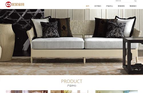 响应式实木品牌家具公司网站模板源码 thinkphp5企业网站 后台可视化管理