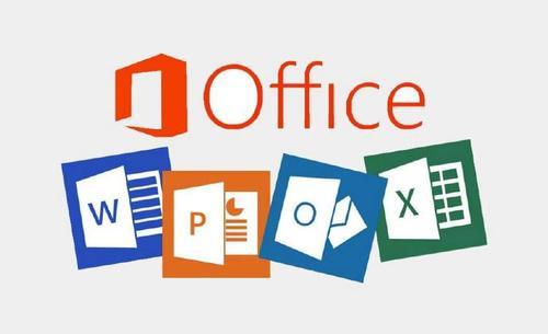 WPS Office 2016 (10.1.0.7698) 绿色精简版