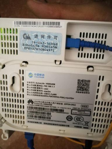 浙江移动光猫HS8545M超级密码