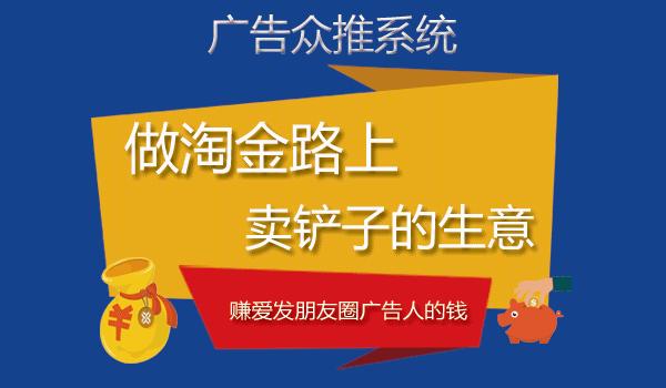 微信朋友圈广告助手V11.9.0 文章获客 视频获客