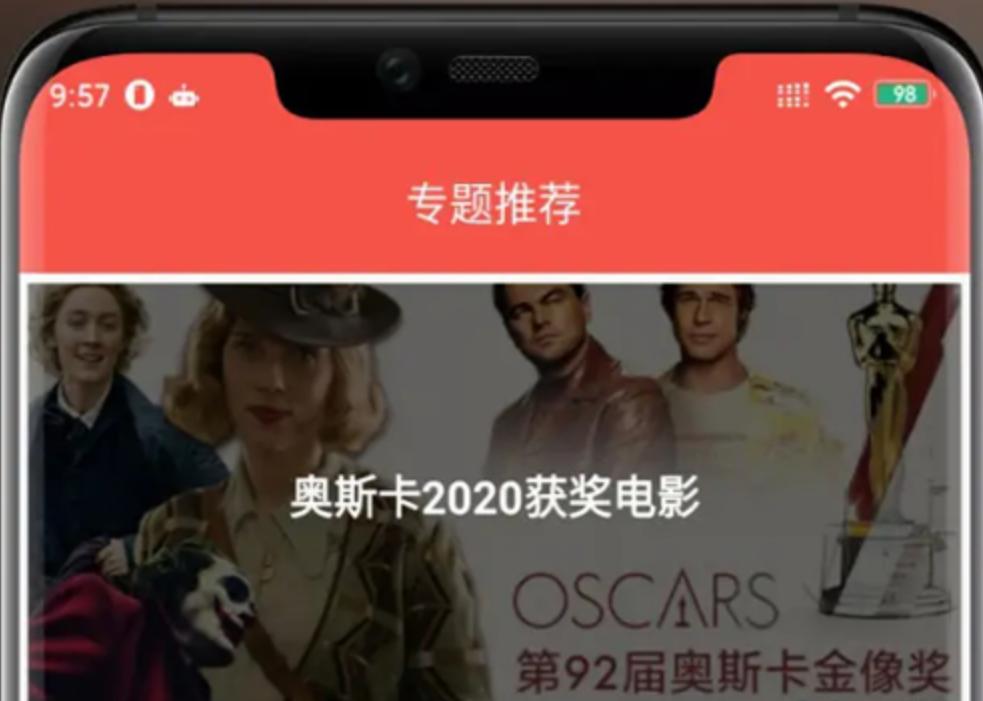 原生安卓端影视app支持投屏 苹果CMS10原生APP修改版 影视APP源码附安装教程
