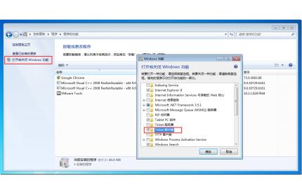 HS8346R联通光猫如何进入进超级管理页面改桥接