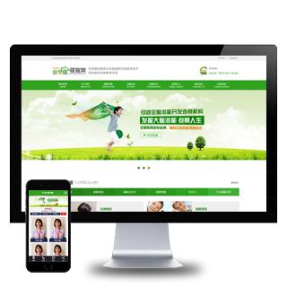 幼儿教育培训机构类网站织梦模板(带手机端)